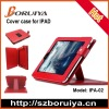 four layer folded pu leather case for ipad 3-A