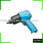 1/2'' Heavy Duty Air Impact Wrench