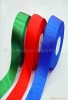Color Ribbon/Organza ribbon/Grosgrain ribbon