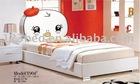 single kid bed Y904