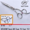 Japanese steel hair scissors UB-60Z