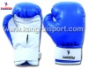 Artificial Leather Boxing Mitts(Training type)