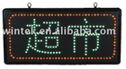 LED Diaplay board KR80