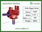 Agriculture Gearbox, Suitable for Post Hole Digger (Excavator)