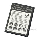 3500 mAh Slim Standard Battery Replacement for Samsung Galaxy Note 2 N7100 High Capacity Battery