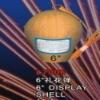 "1.75""-6"" round shells , cylinder shells,peanut shells"