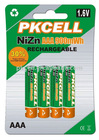 NiZn Rechargeable Battery in small size and easy to carry for car toys