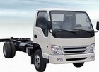 Truck/Light Truck/3 ton/4 ton/5 ton/6ton/Dump Truck/Tipper/Cargo Truck/Mini Truck/3 ton truck