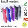 2012 New attractive design portable rechargeable power bank with Apple MFi