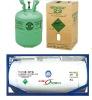 r22(Chlorodifluoromethane)&HCFC-22&Refrigerant r22 13.6kg r22 refrigerant