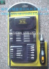 26 pcs ratchet screwdriver set