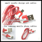 Small Noodle USB Cables For Samsung Mobile Phone Data Transfer And Charge