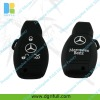 key shell programmer for mercedes benz
