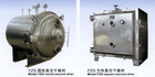 YZG / FZG series vacuum dryer