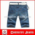 Chengye fade to blue brand jeans new style man jeans (CY2112)
