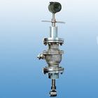 plug-in flowmeter