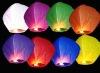 Flying lantern (kong ming deng)