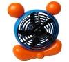 Cute Mouse Net USB Fan