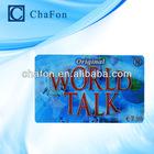 rfid card dual frequency EM 4100