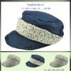 fashion girls spring summer autum plain lace military hat ccap-0601