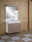 BATH CABINET WITH FRAMED MIRROR (MODEL NO.:633)