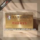 Vip Gold Card for chain supermarket,shop