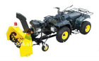 ATV snow removal machine
