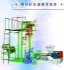 Micro-pressure punch drip irrigation belt unit