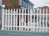 CONCH pvc profile fence