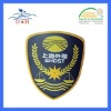 Best embroidery badge for you