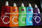 Sport water bottle/ Portable water bottle Foldable