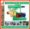 2012 wood pellet machine price reasonable