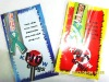 Promotinal Paper Bookmark for Business Gift