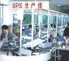 UPS assembly line /Home appliance production line