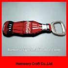 soft pvc beer opener