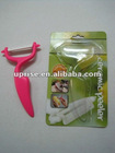 Kitchenware Ceramic Peeler