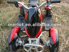 ATV, 49cc Kid car cheap