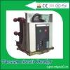ZN73,AH3,AH5, VEP-12,VD4, VS1, EV12, VEX,VBP-12 vacuum circuit breakers VCB-BBB