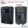 "10"" PA speaker with MP3 HYC-10A-MP3"