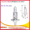 quartz glass halogen bulb h1 clear e4 12v 55w