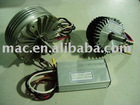 motor for battery lawn mower, cordless lawn mower ( cordless electric mowers )
