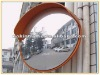 NOKIN broadly visible and reflective convex mirror