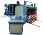 YM10F Slitting machine(tyre rubber)