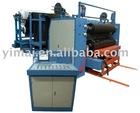 YM10F Slitting machine(tyre rubber)