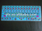 custom silicone Keyboard Cover skin for Macbook Pro
