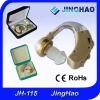 (JH-115) Hot selling low prices best quality ear hearing aids