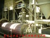 Fine Powder Ball Mill & Classifier