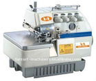 GN747 4-Thread High Speed Overlock Sewing Machine