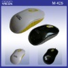 Colorful Optical Mouse (M-425)