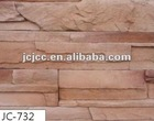 Factory price artificial Stone JC-732